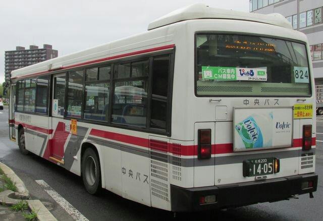 2013年9月 新札幌駅前 撮影者:北拓