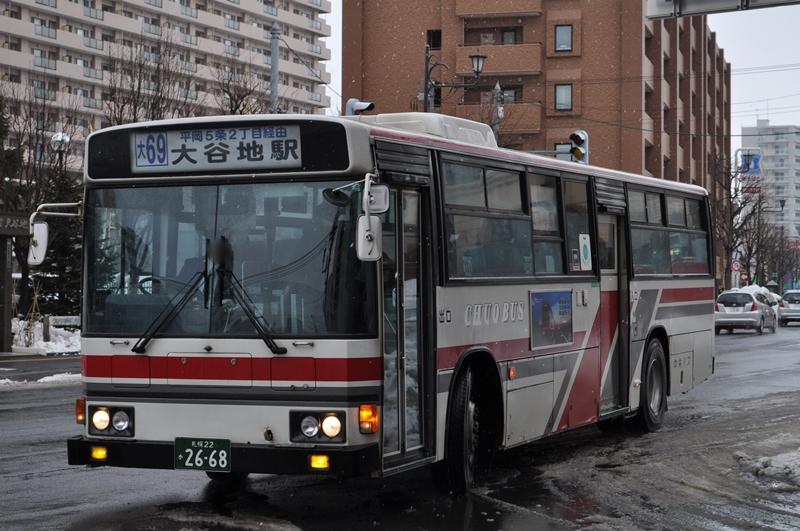 2013年3月 大谷地駅 撮影:OTB