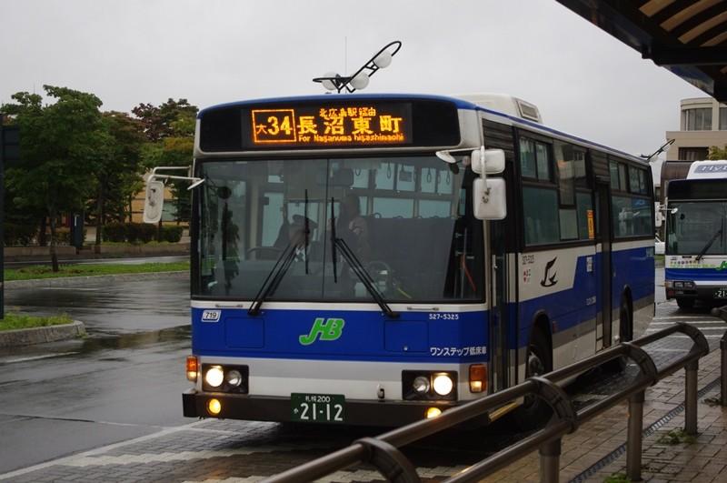 2010年10月4日 北広島駅 撮影:MAPBUS