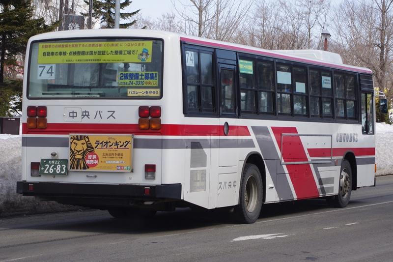 2012年3月14日 江別市内 撮影:MAPBUS