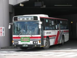 2009年8月21日 福住駅 撮影:OTB