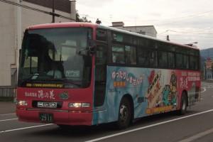2011年8月29日 札幌市南区にてみよえ撮影
