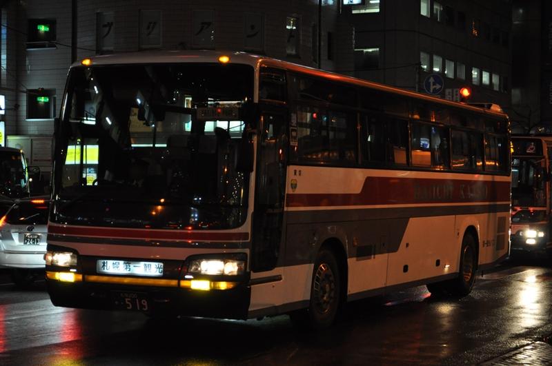2013年12月6日 札幌駅 撮影:OTB