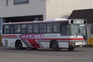 2013年4月14日 中央バス岩見沢営業所敷地外にてみよえ撮影