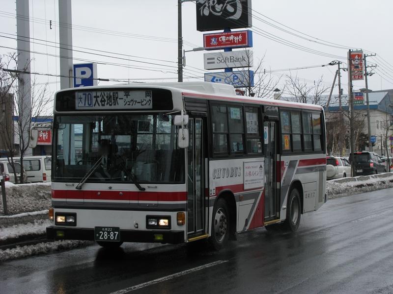 2010年3月6日 平岡営業所前 撮影:OTB