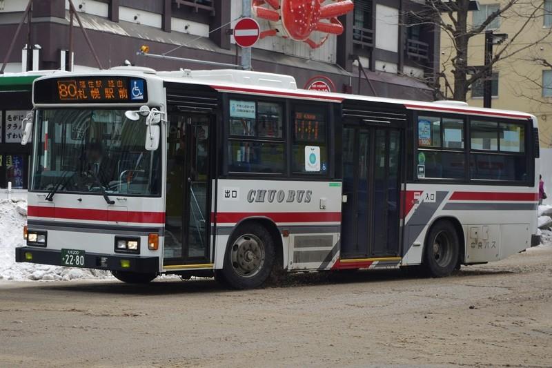 2013年2月12日 札幌市内 撮影:MAPBUS