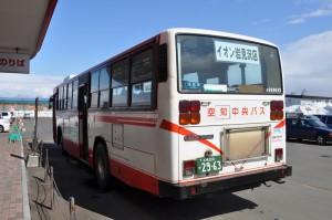 2011年4月2日 イオン岩見沢店 撮影:OTB
