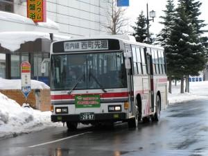 2009年2月28日 滝川ターミナル 撮影:OTB