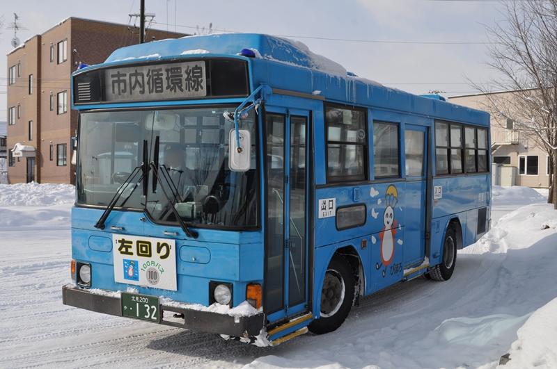 2014年2月1日 美幌駅 撮影:OTB