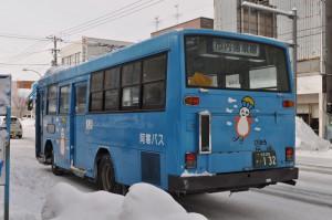2014年2月1日 美幌町内 撮影:OTB