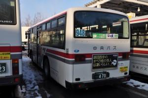 2014年春 西岡営業所(許可を得て撮影) 撮影:OTB