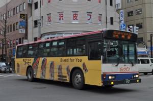 2010年3月17日 札幌駅 撮影:OTB