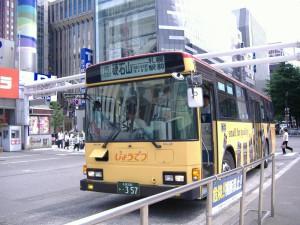 2005年6月26日 札幌駅 撮影:OTB