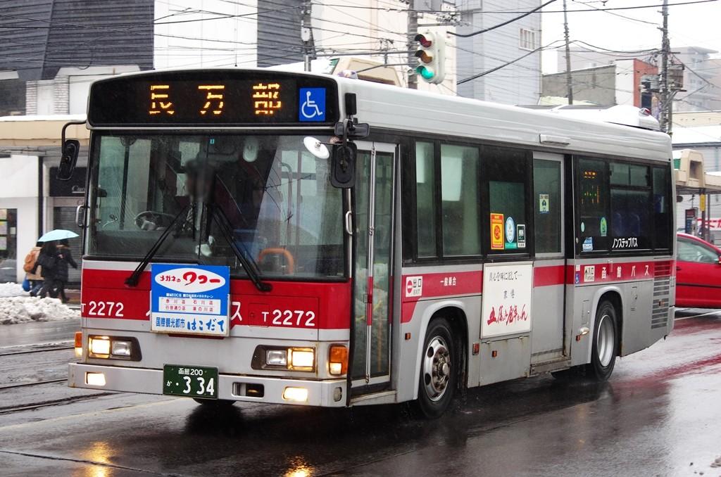 2014年3月5日 函館市内 撮影:MAPBUS