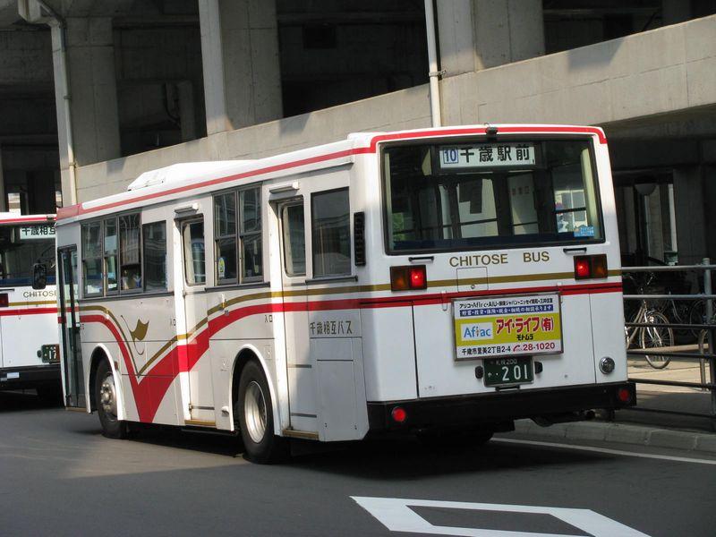 2008年10月18日 千歳駅 撮影:OTB