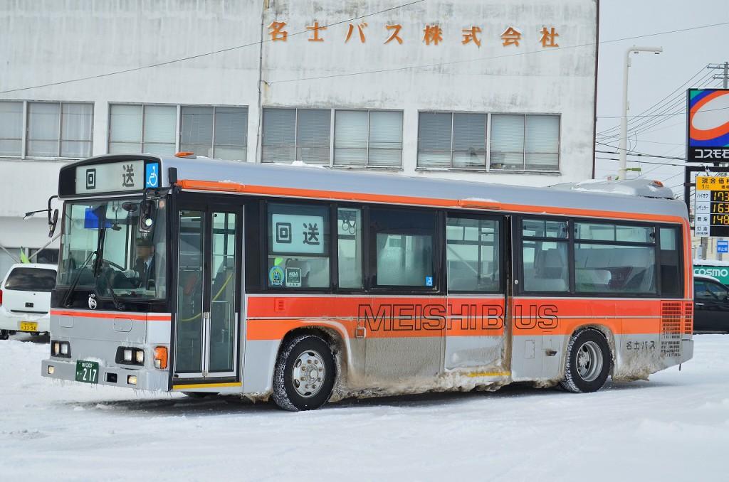2014年3月8日 名士バス本社(許可を得て撮影) 撮影:HU2PMEE