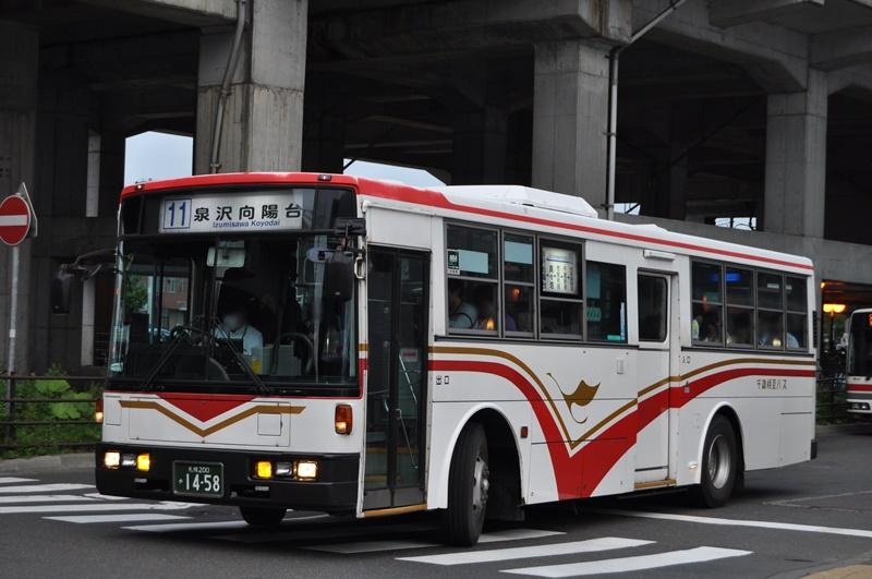 2014年7月7日 千歳駅 撮影:OTB