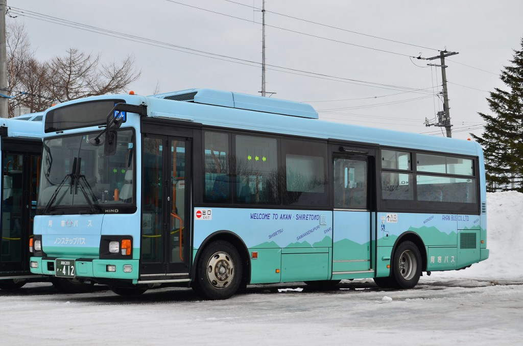 阿寒バス標津営業所(許可を得て撮影) 2015年2月8日 撮影:HU2PMEE
