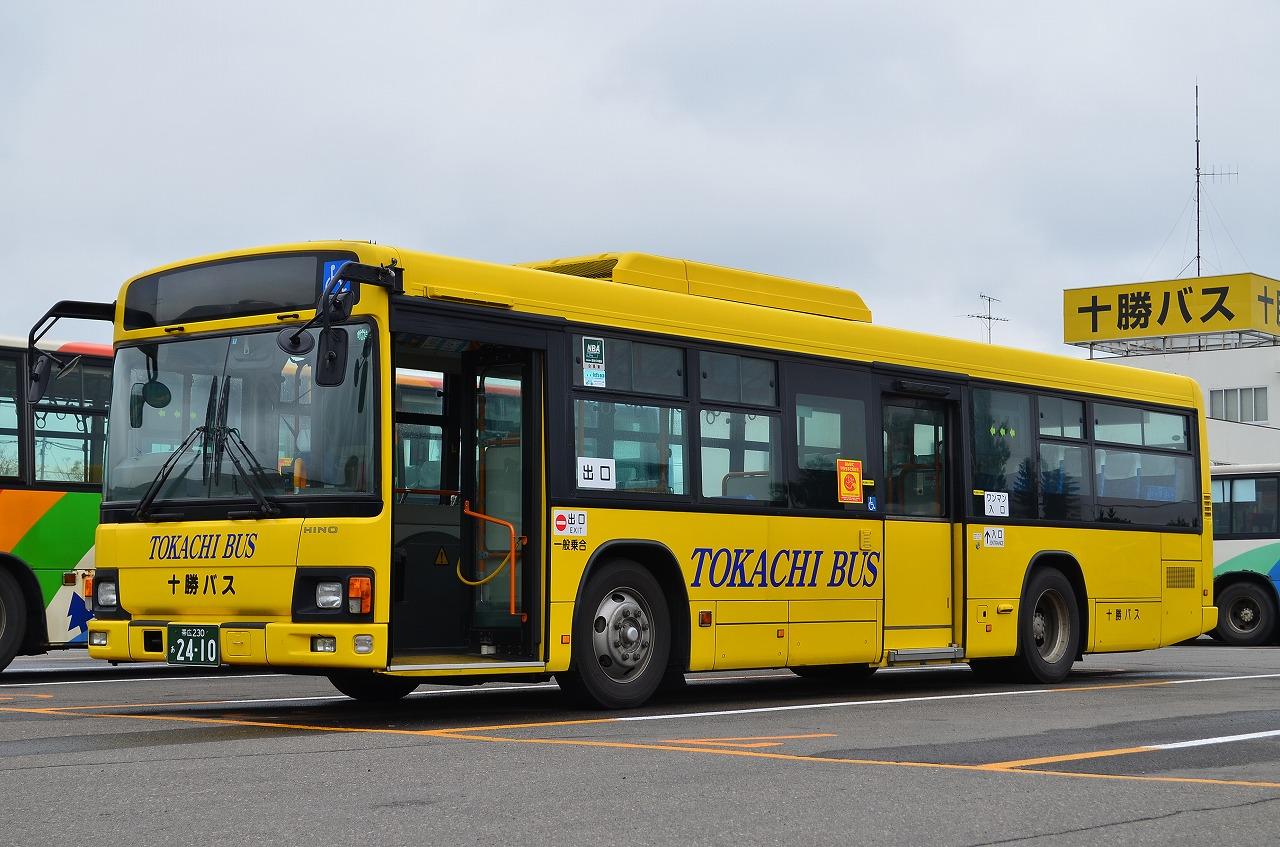 帯広 広尾 バス