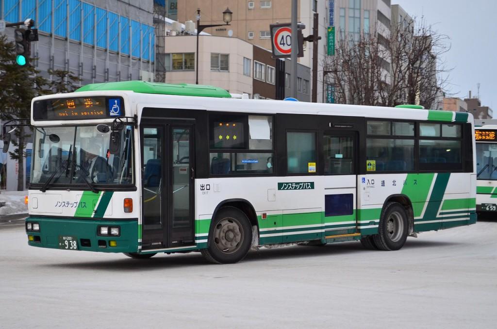 2015年2月10日 旭川駅 撮影:HU2PMEE