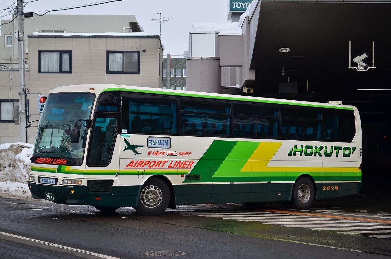 北都交通】札幌200か3011 | さっ...