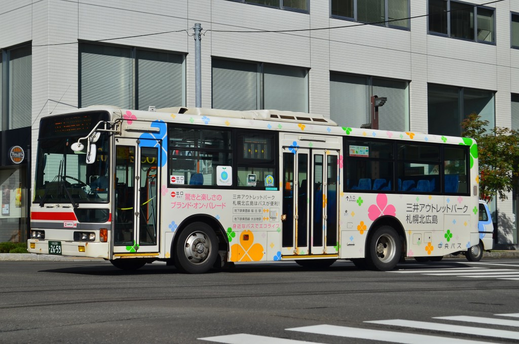 2014年9月20日 札幌市中央区内 撮影:HU2PMEE