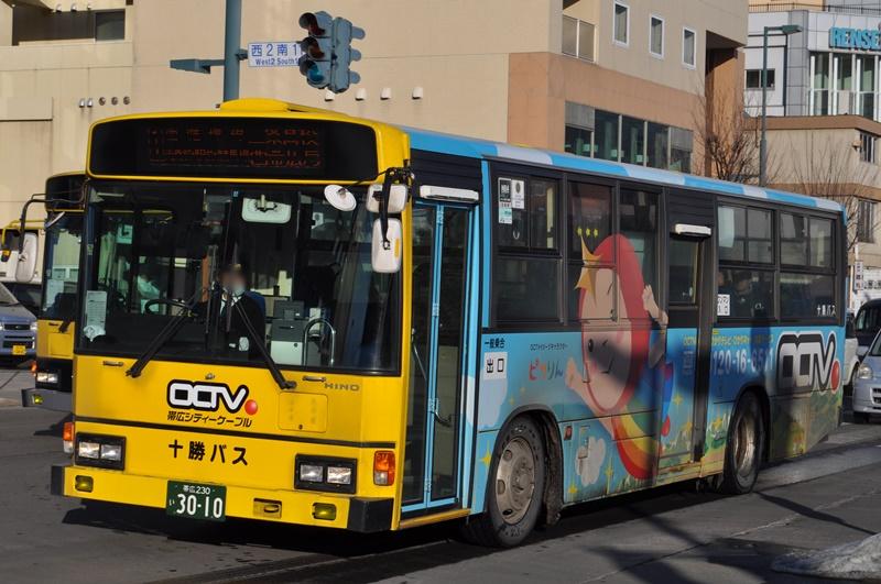 2015年2月7日 帯広駅 撮影:OTB