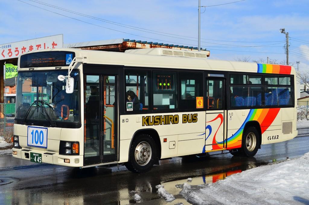 2015年2月9日 釧路市内 撮影:HU2PMEE