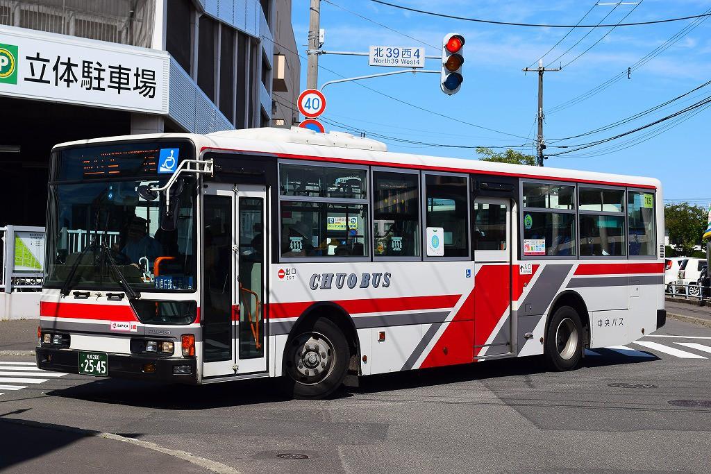 2015年9月8日 麻生バスターミナル付近 撮影:HU2PMEE