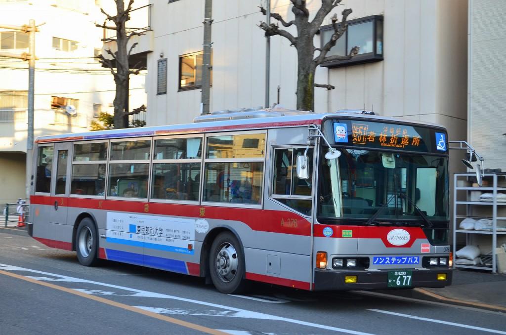 2013年1月30日 渋谷区内 撮影:HU2PMEE