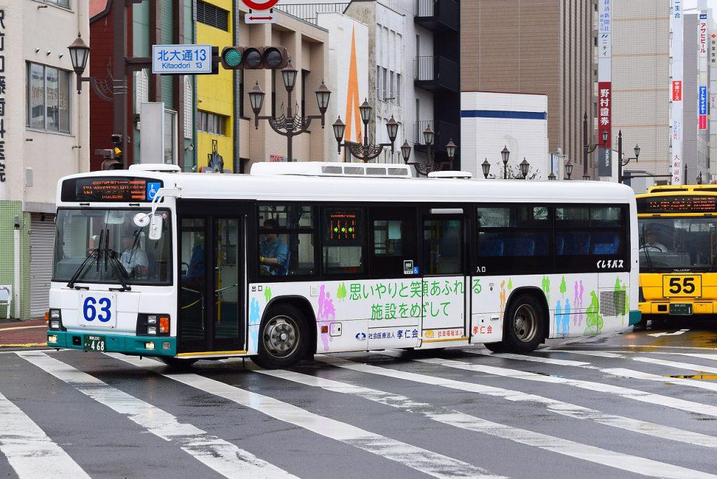 2016年8月31日 釧路駅 撮影:HU2PMEE